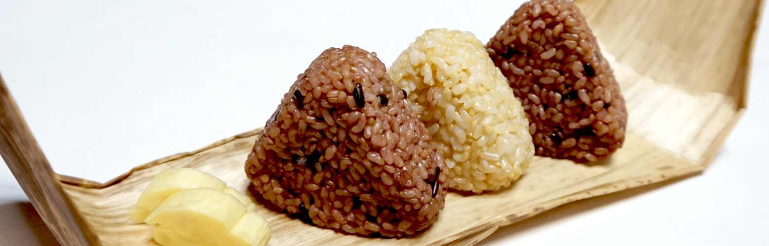 手軽で美味しい!ゆきの米玄米おにぎり